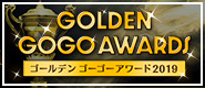 Golden Gogo Awards 2019