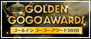 Golden Gogo Awards 2020