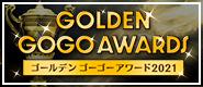 Golden Gogo Awards 2021