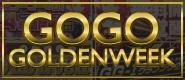 GOGO GOLDENWEEK